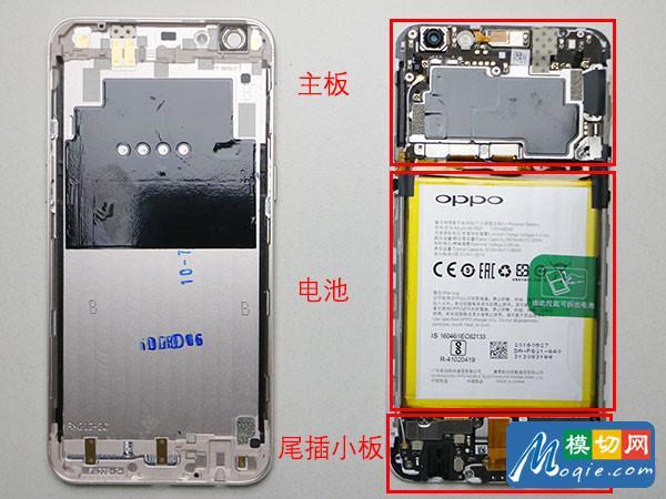 拆解oppo r9s手机:爱模切爱拆机